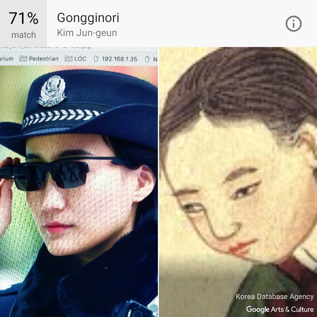 <p>Google&rsquo;s Art and Culture app uses face recognition to match images to artworks. Left: A police officer uses glasses enabled with facial recognition at Zhengzhou East Railway Station. Right: A matched face extracted from &quot;Gongginori&quot; by Kim Jun-geun. Screen shot by Jer Thorp.</p>